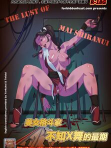 King for Fighters - Lust for Mai Shiranui