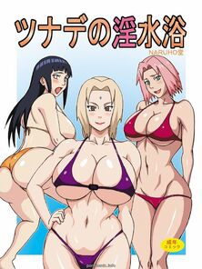 Naruho-dou-Tsunade's Obscene Sand (Naruto)