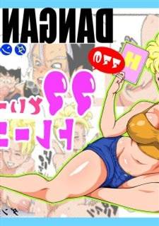 Dangan Bal – Mommy no Mommy relative to Issho ni Offing (Dragon Ball Z)