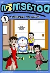 [Locofuria] Doraemon  - Tales be proper of Werewolf 2