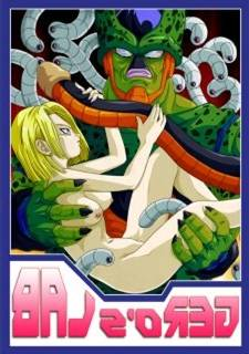 Gero's Lab – Living abortion Shindy Z (Android 18)