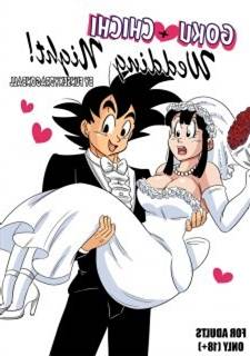 Goku + Cutesy Wedding Brunette (Dragon Ball)