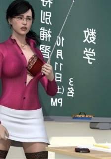 Hiromi Girl Feacher 7 – Minoru