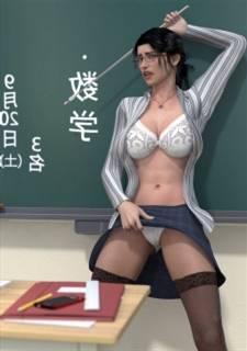 [Minoru] Hiromi Female Feacher 1, 3D