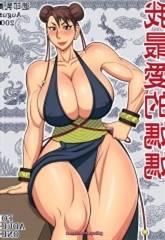 I Adulate Most My Mama,  Hentai Incest