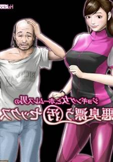 Japanese Hentai Incest Galleries