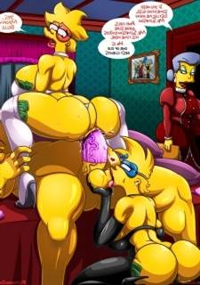 Kogeikun Simpsons with an increment of Others art