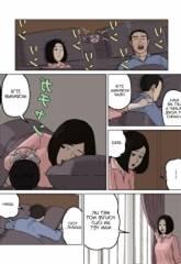 Kumiko Added to Say no to Na+A10689ughty Son by Izayoi Small-minded Kiki