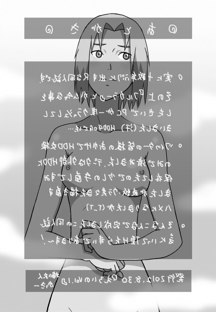 xyz/naruto-eroi-no-vol-1 0_69739.jpg