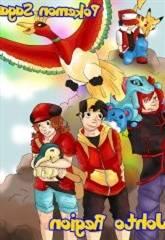 Pokemon Saga – Johto Court