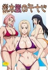 Naruho-dou-Tsunade's Scurrilous Sand (Naruto)